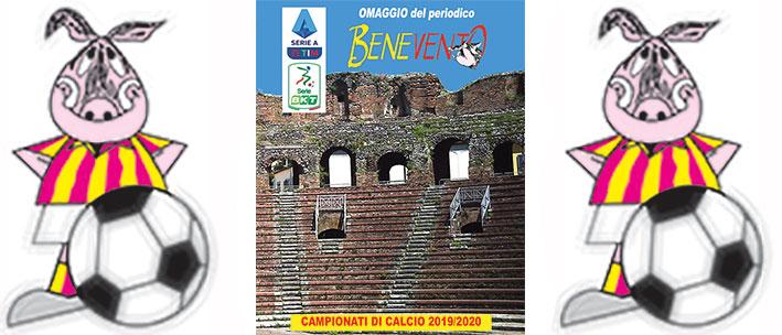 Calendario Benevento Calcio 2020.In Omaggio Ai Tifosi Giallorossi Il Nostro Calendario Del